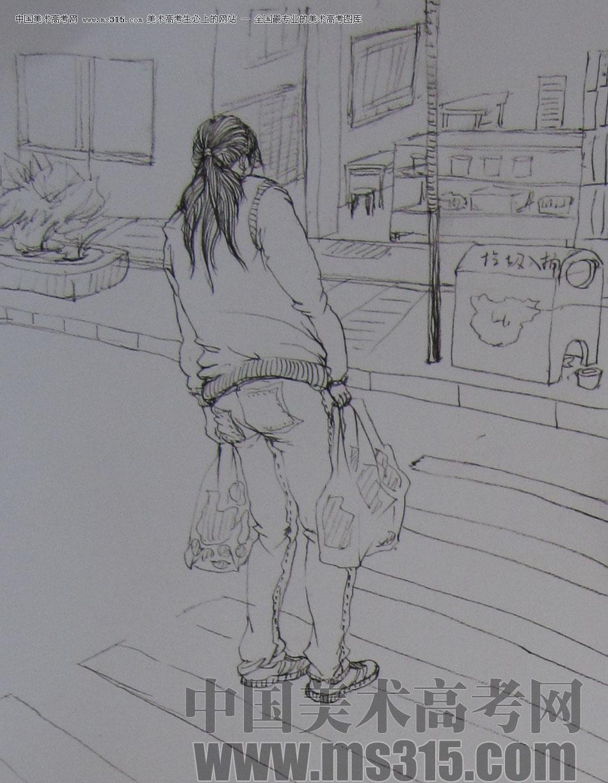 2009年清华大学美术学院速写高分试卷6(设计)