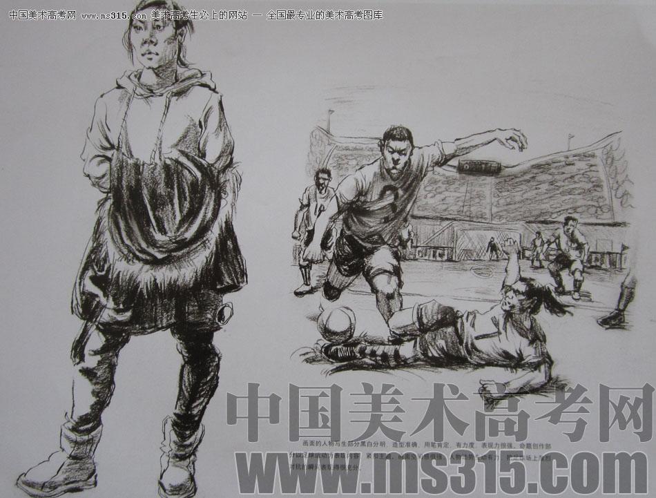 命题创作部分以足球运动为表现内容,紧扣主题.图片