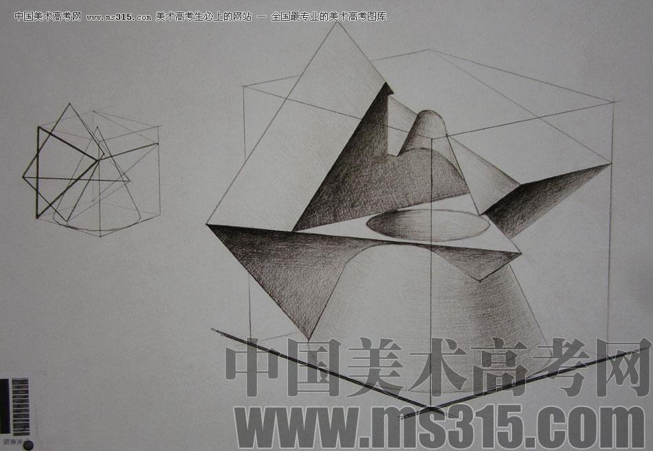 画面虽然没有对正方体进行实体表现,但正圆锥内切虚化曲面的未终结