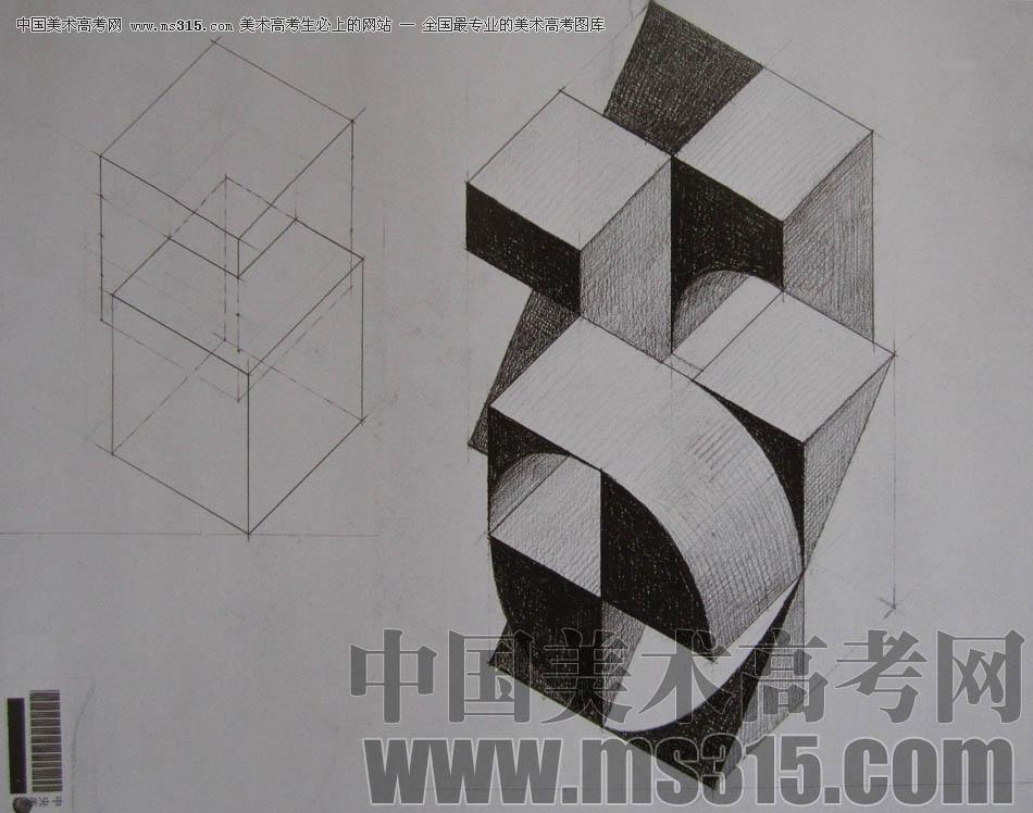 切割立方体手绘