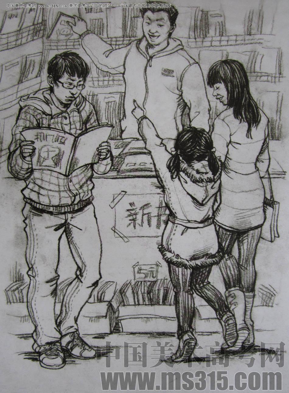 2011年清华大学美术学院速写高分试卷23(设计)