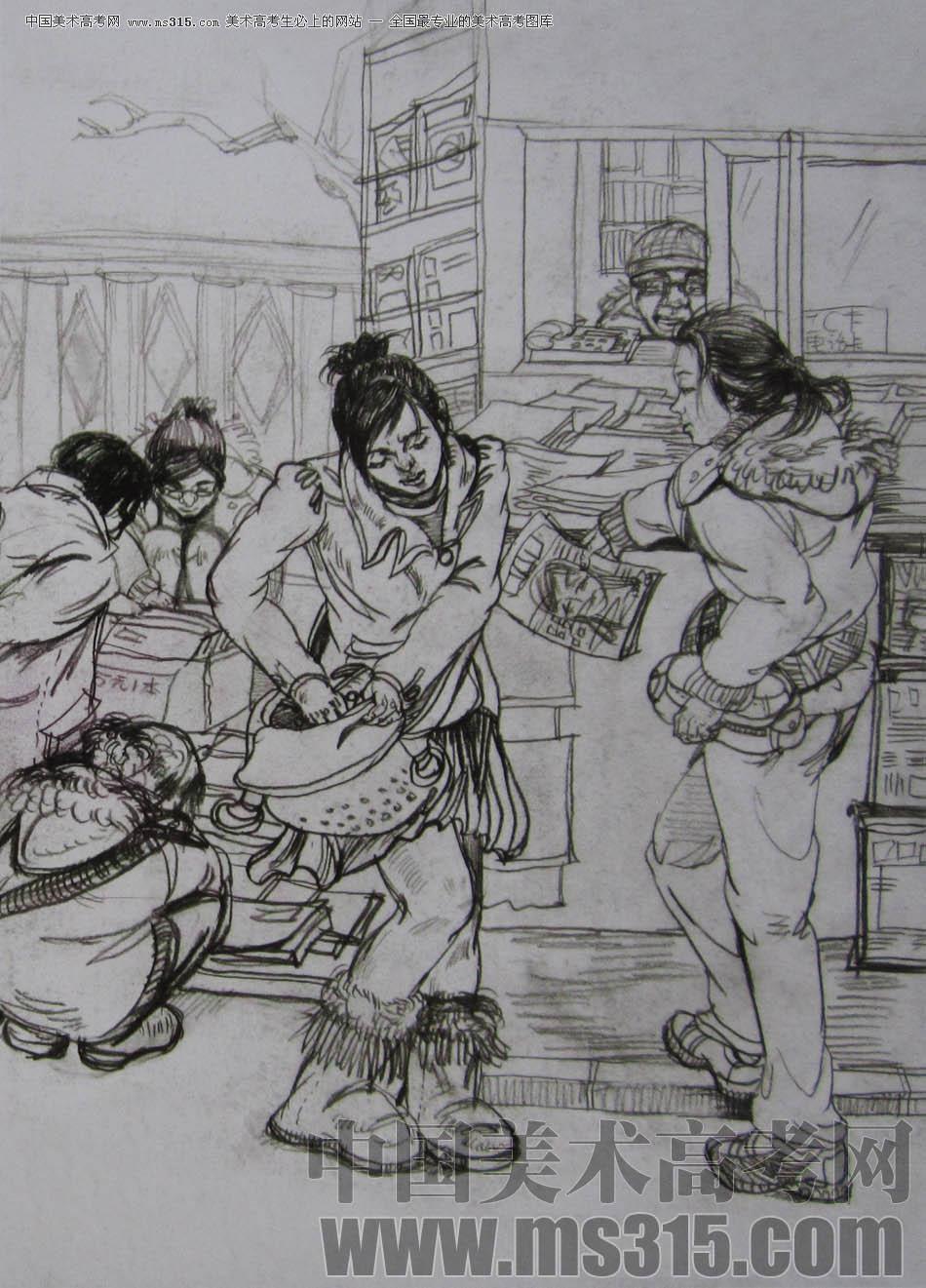 2011年清华大学美术学院速写高分试卷37(设计)