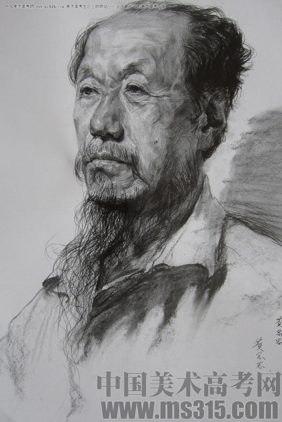 央美清华双状元黄思思素描头像优秀作品2