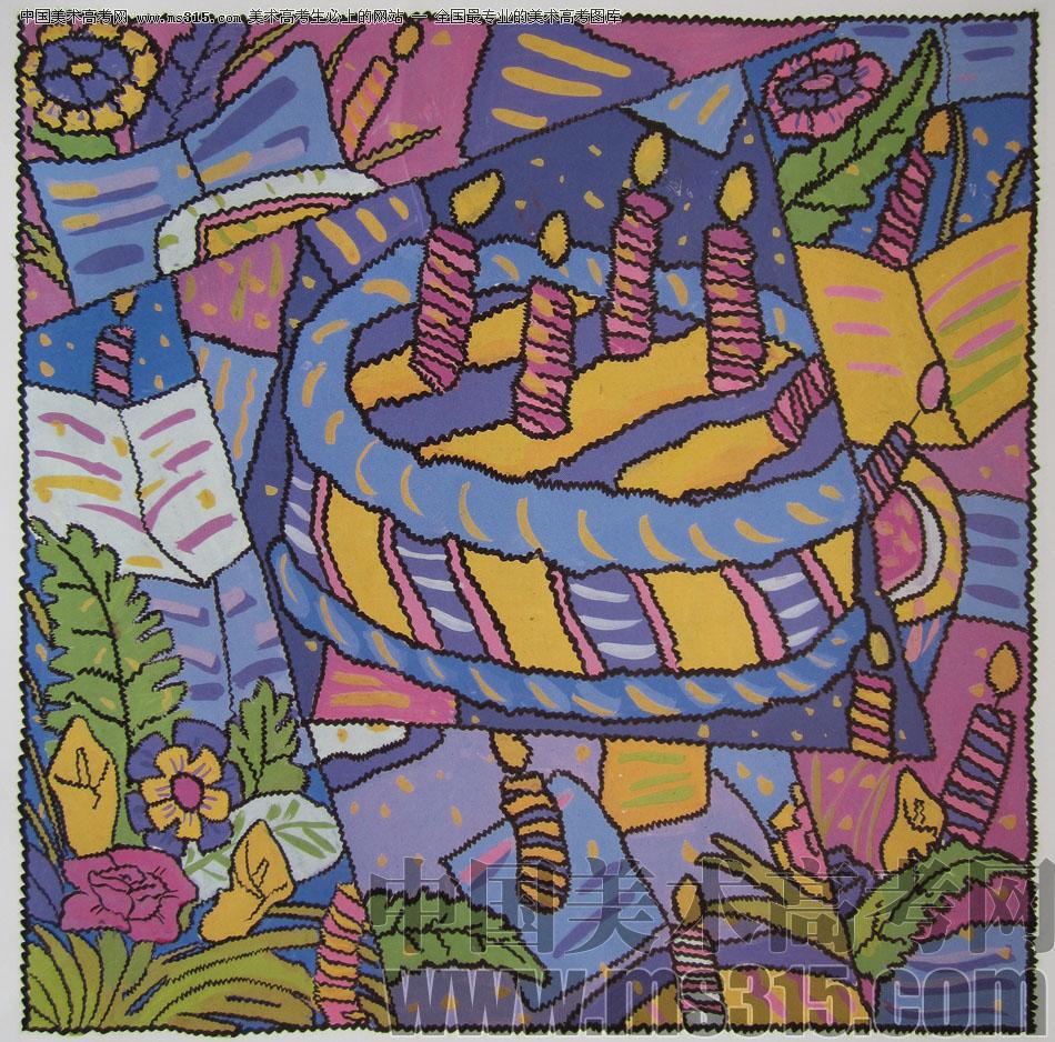 2009年鲁迅美术学院设计基础优秀试卷26_美术高考图库
