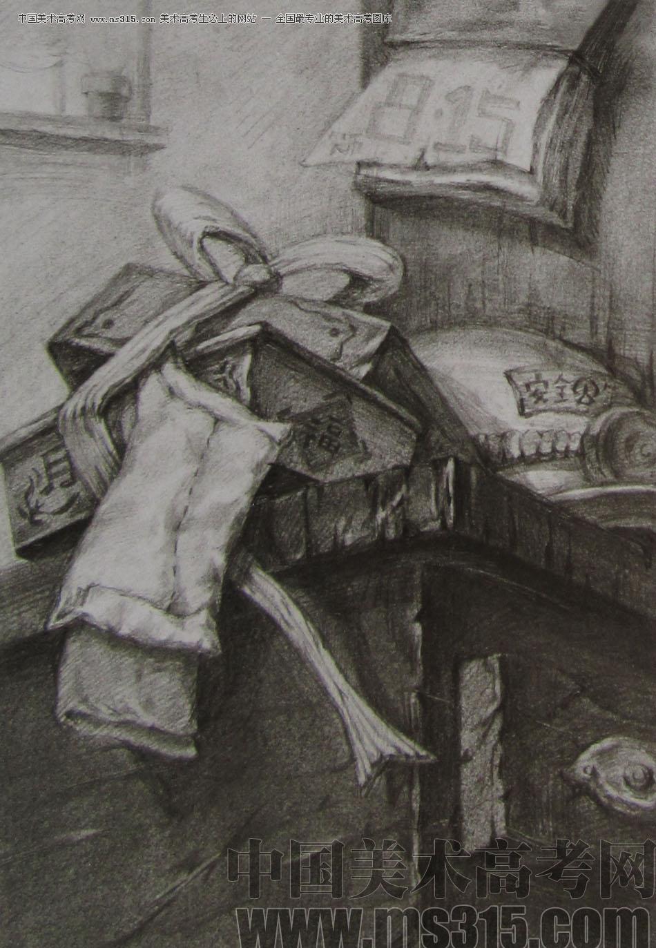 2012年清华大学美术学院素描高分试卷3(设计)