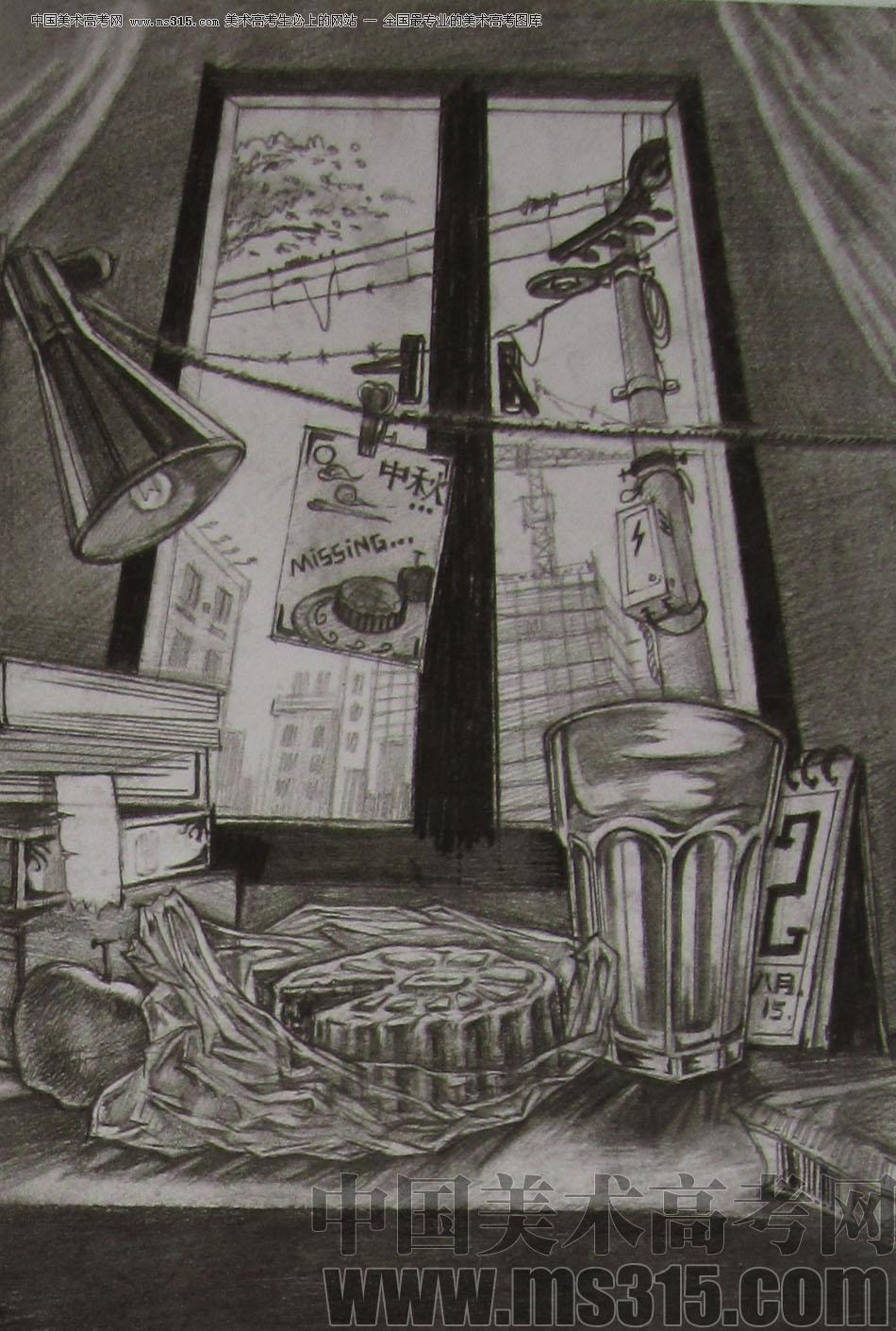 2012年清华大学美术学院素描高分试卷77(设计)
