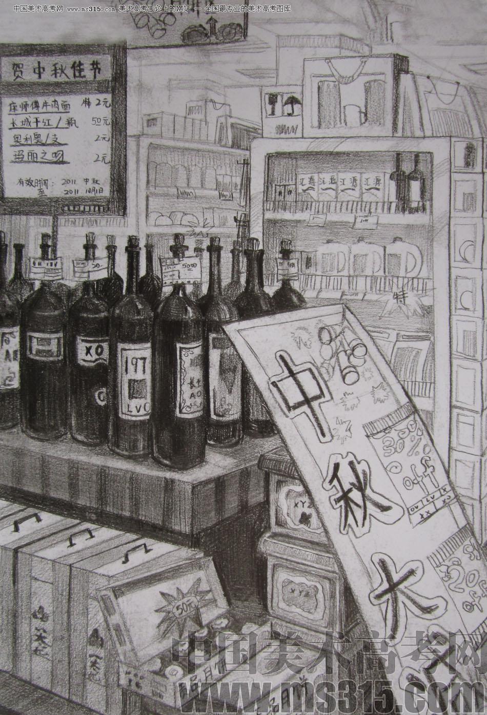 2012年清华大学美术学院素描高分试卷83(设计)