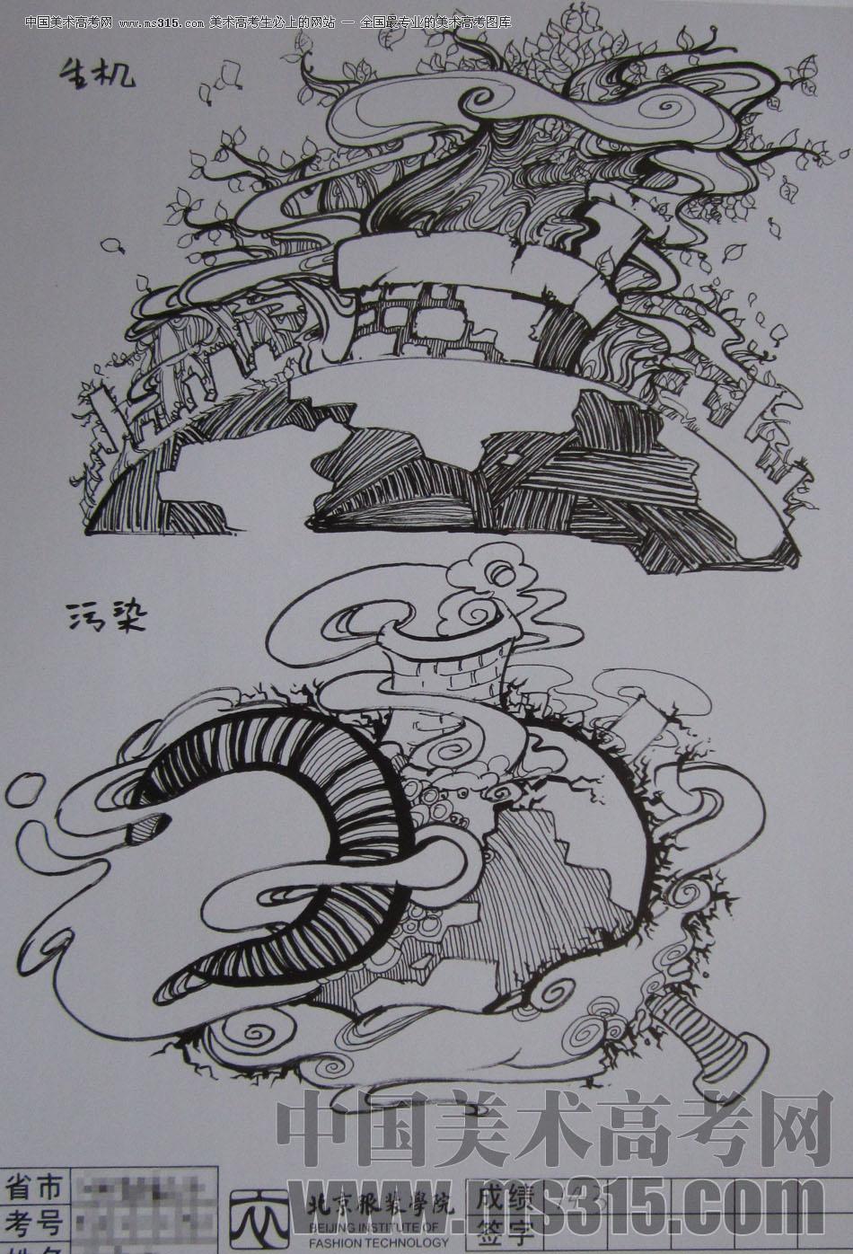 2012年北京服装学院创意速写优秀卷1图片