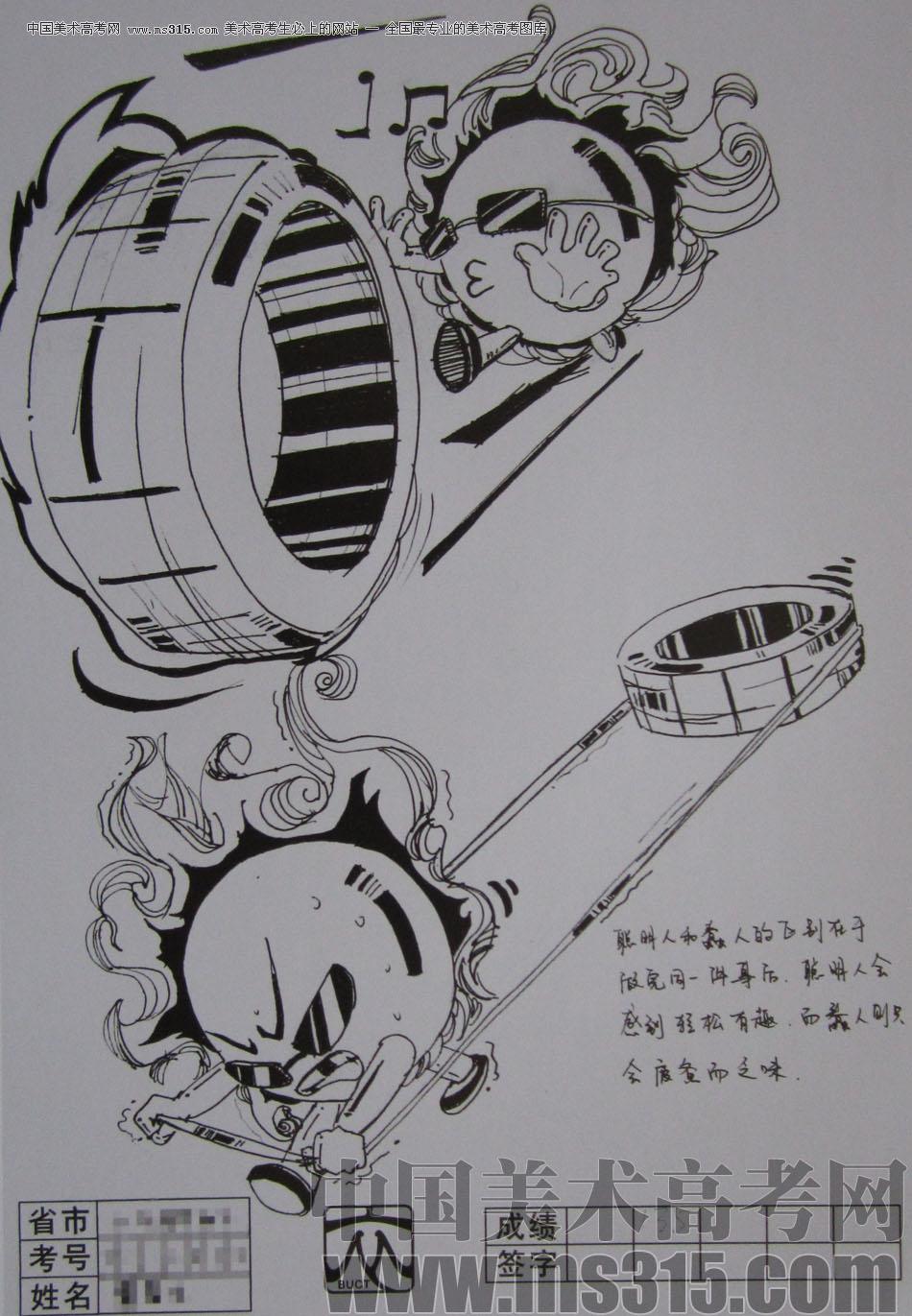 2012年北京服装学院创意速写中等卷36图片