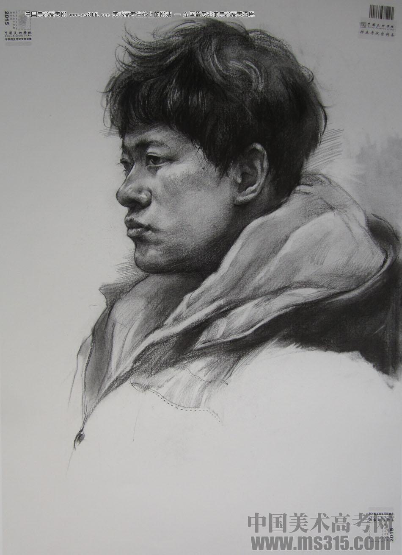 年中国美术学院素描高分卷4图片