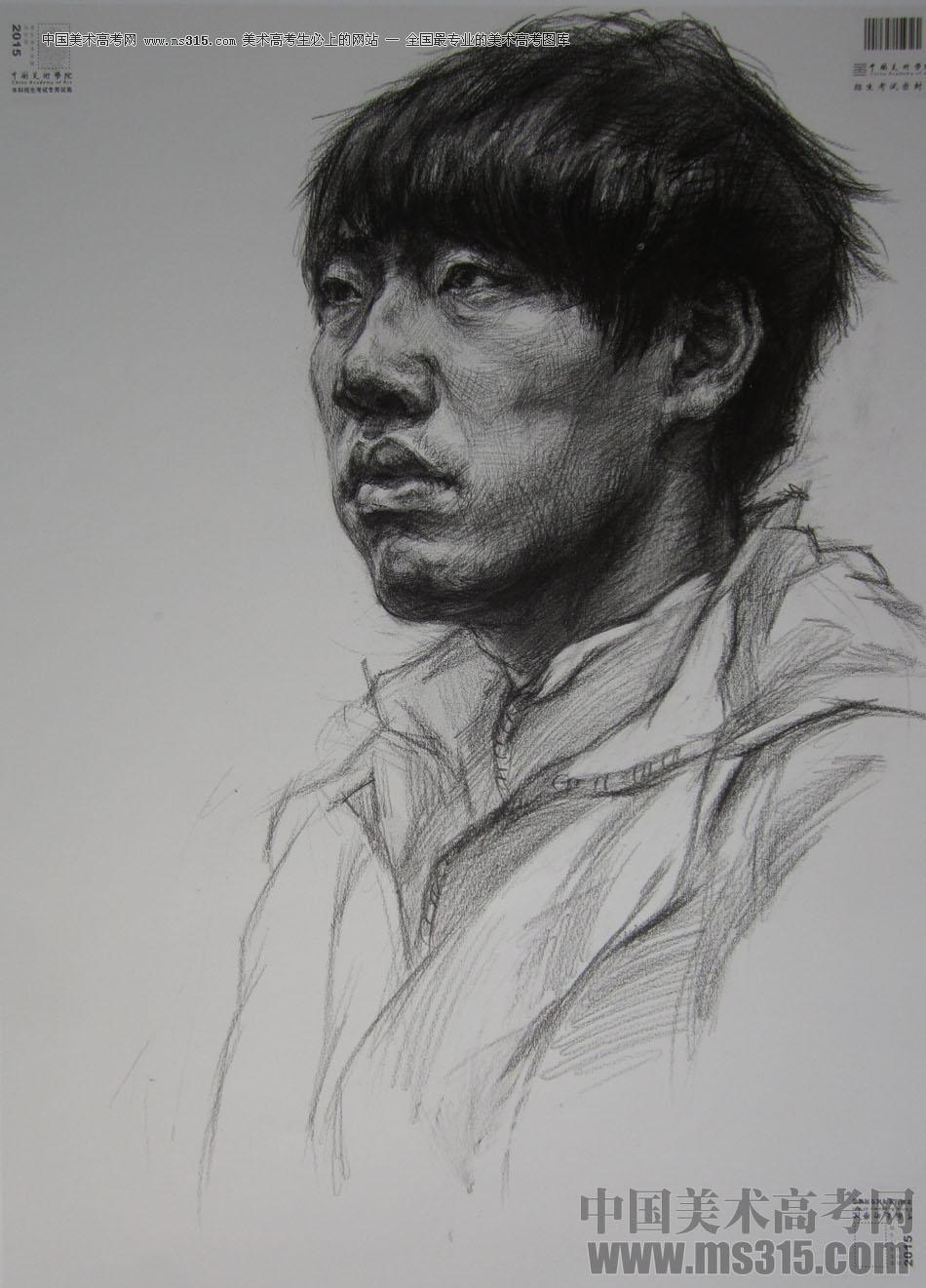 年中国美术学院素描高分卷8图片