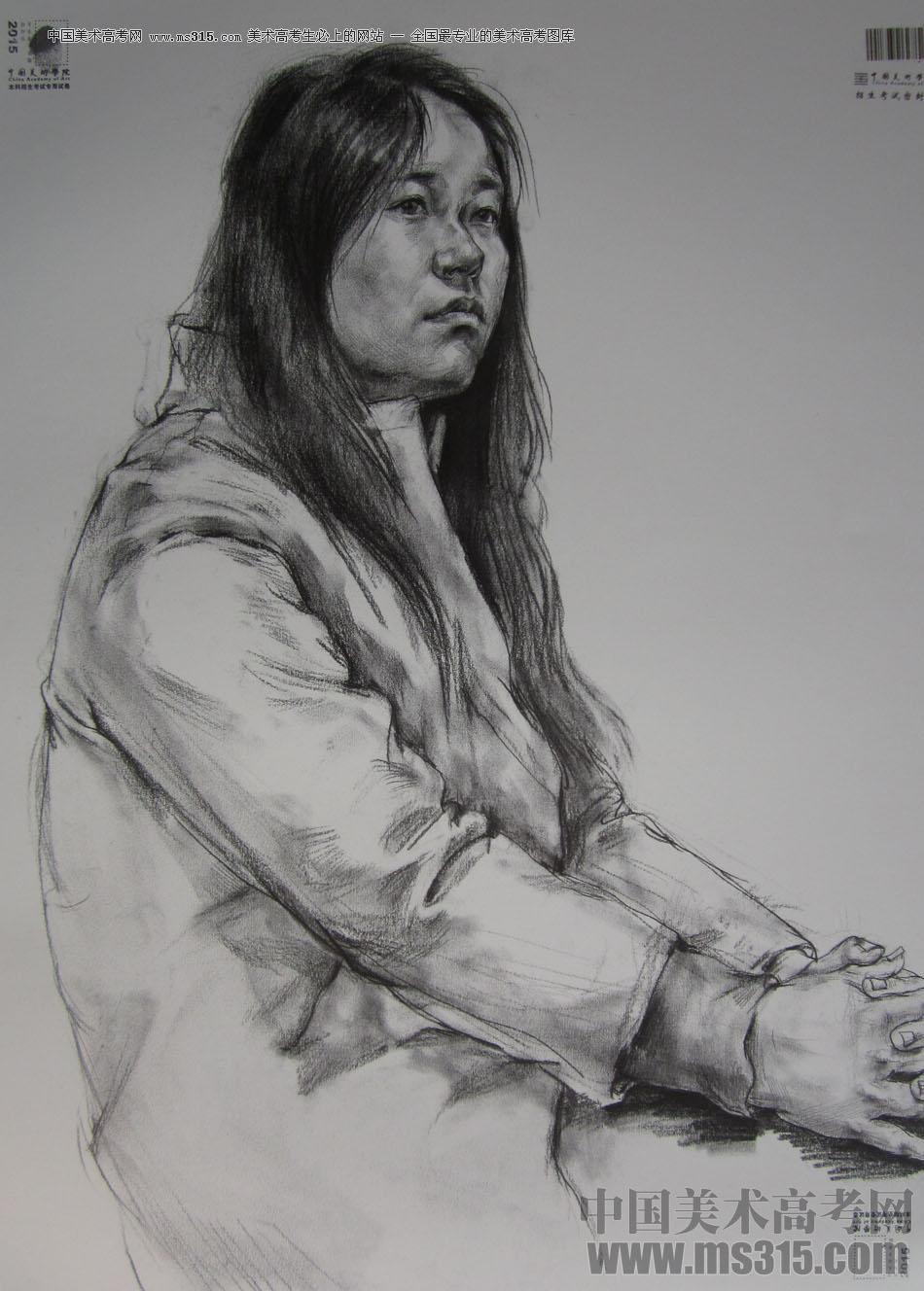 年中国美术学院素描高分卷49图片