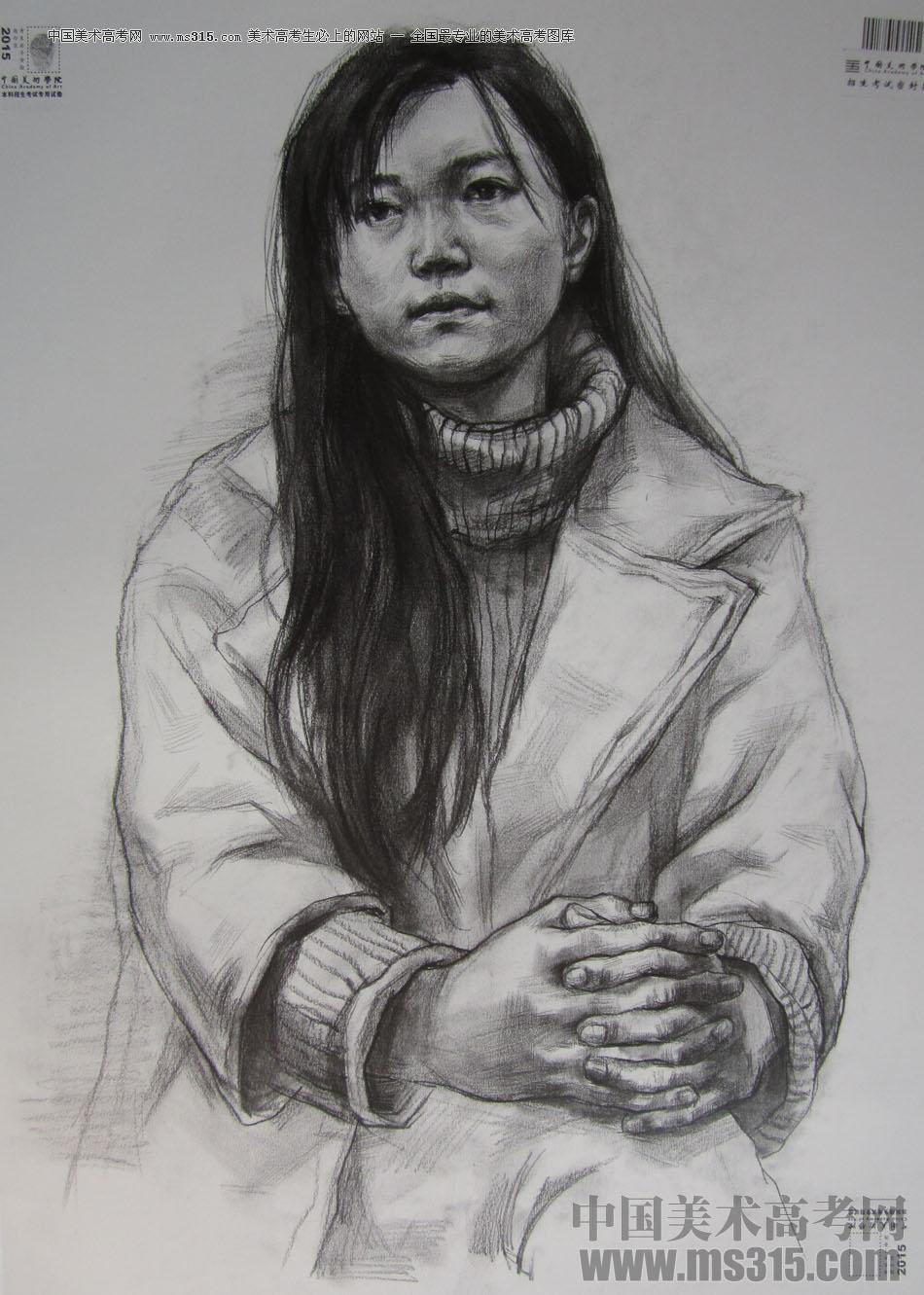 年中国美术学院素描高分卷59图片