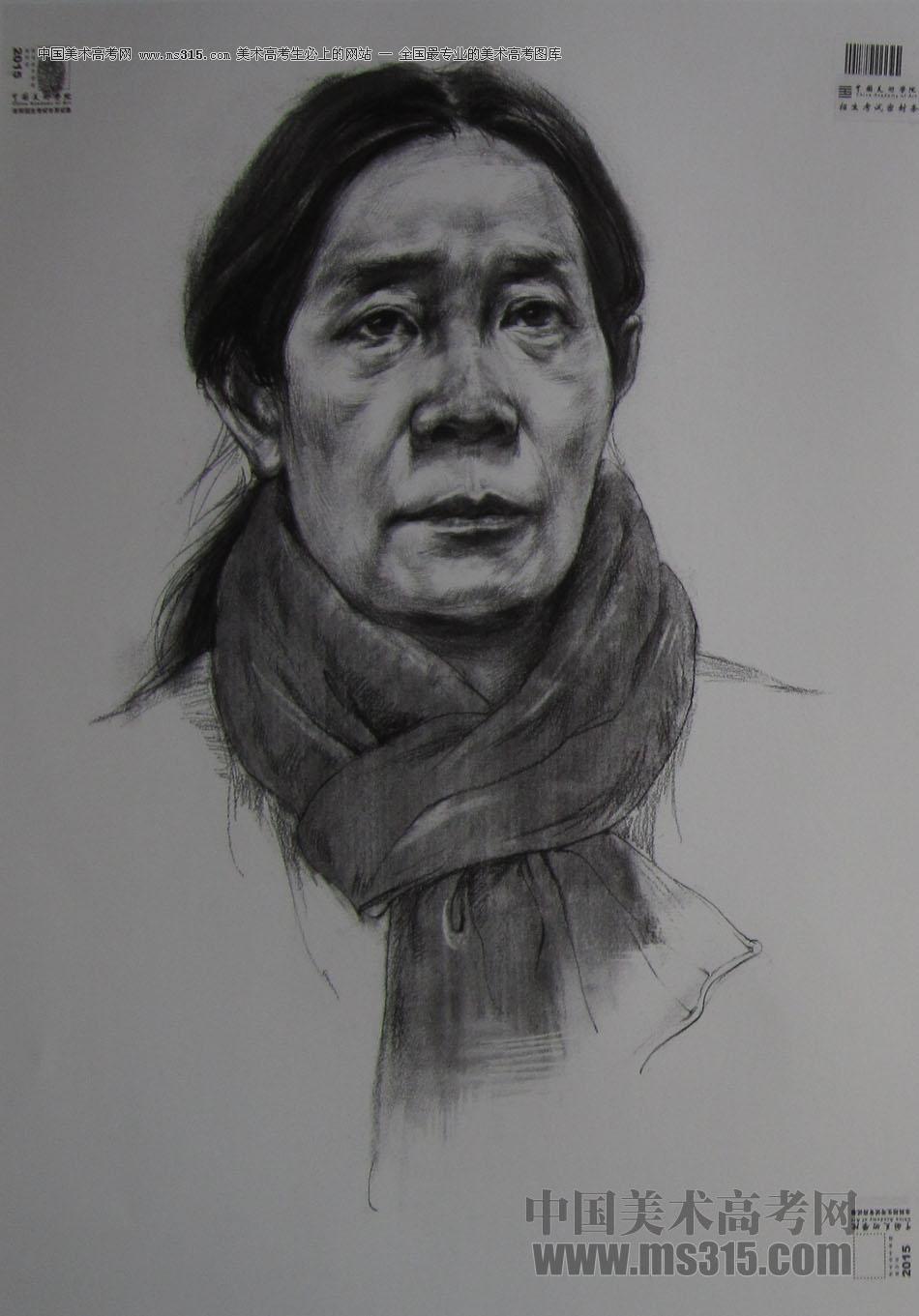 年中国美术学院素描高分卷63图片