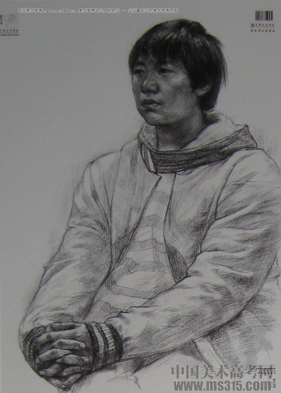 年中国美术学院素描高分卷75图片