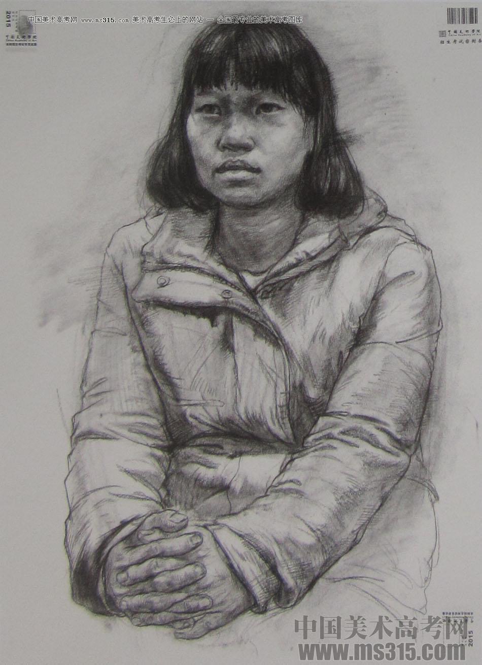年中国美术学院素描高分卷89图片