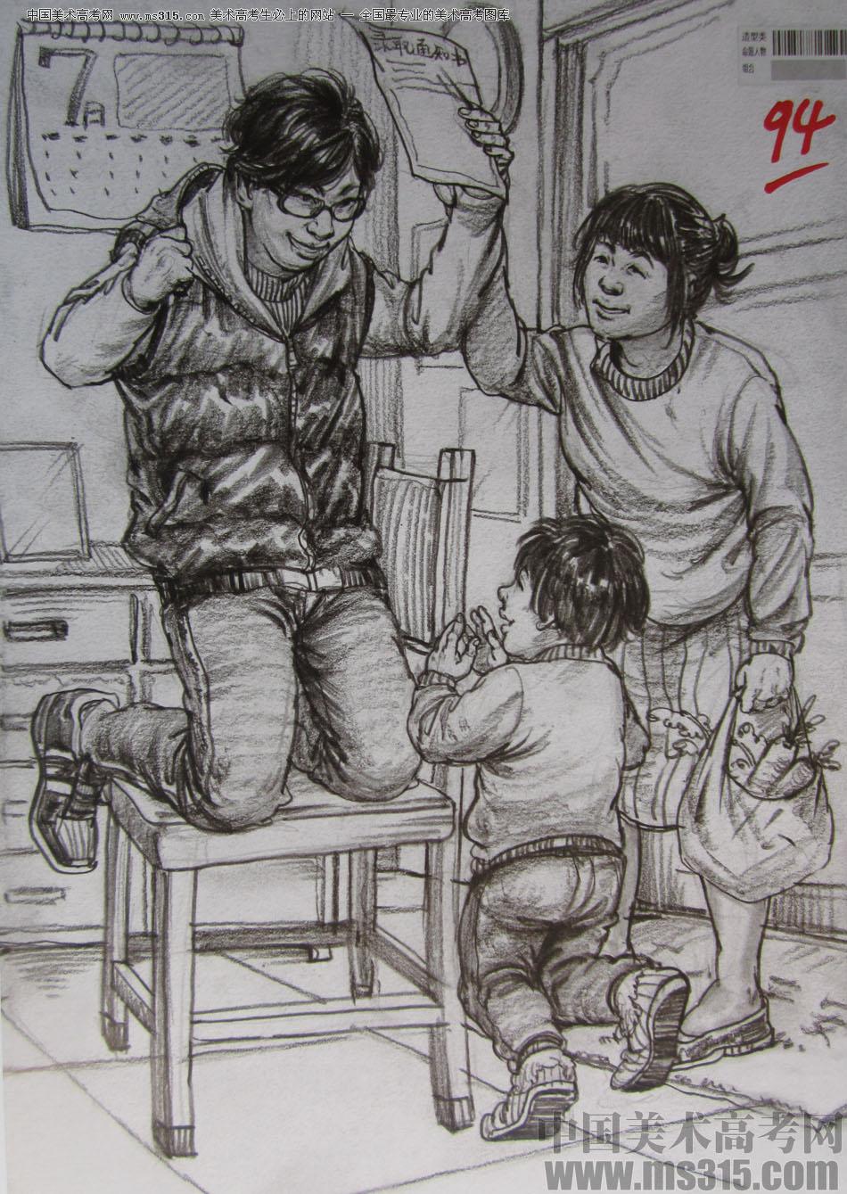 川美术学院速写高分卷23图片