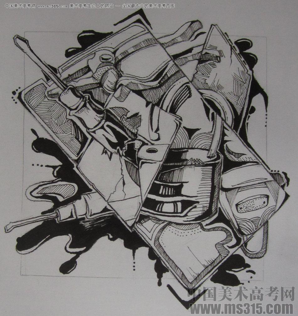 2015年四川美术学院设计基础(黑白装饰画)高分卷9