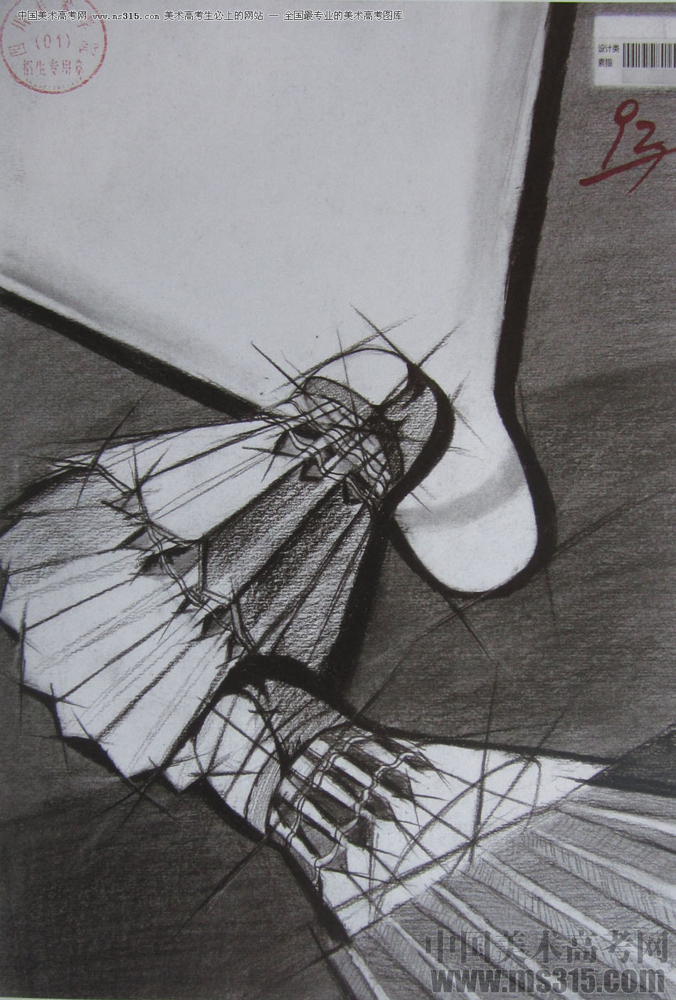 2015年四川美术学院设计素描高分卷2_美术高考图库