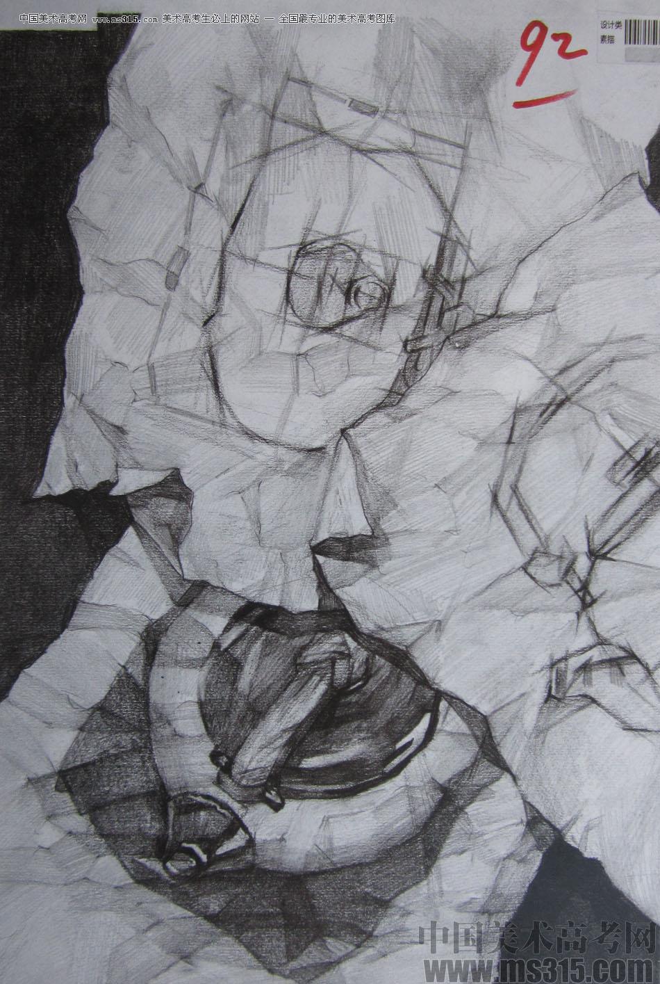 2015年四川美术学院设计素描高分卷8