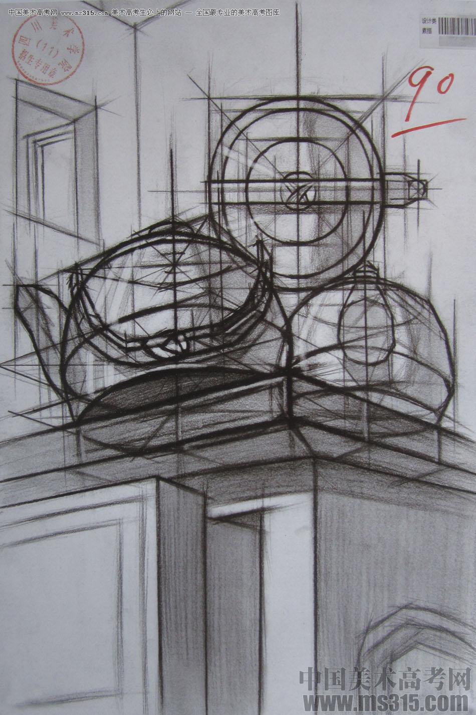2015年四川美术学院设计素描高分卷15图片
