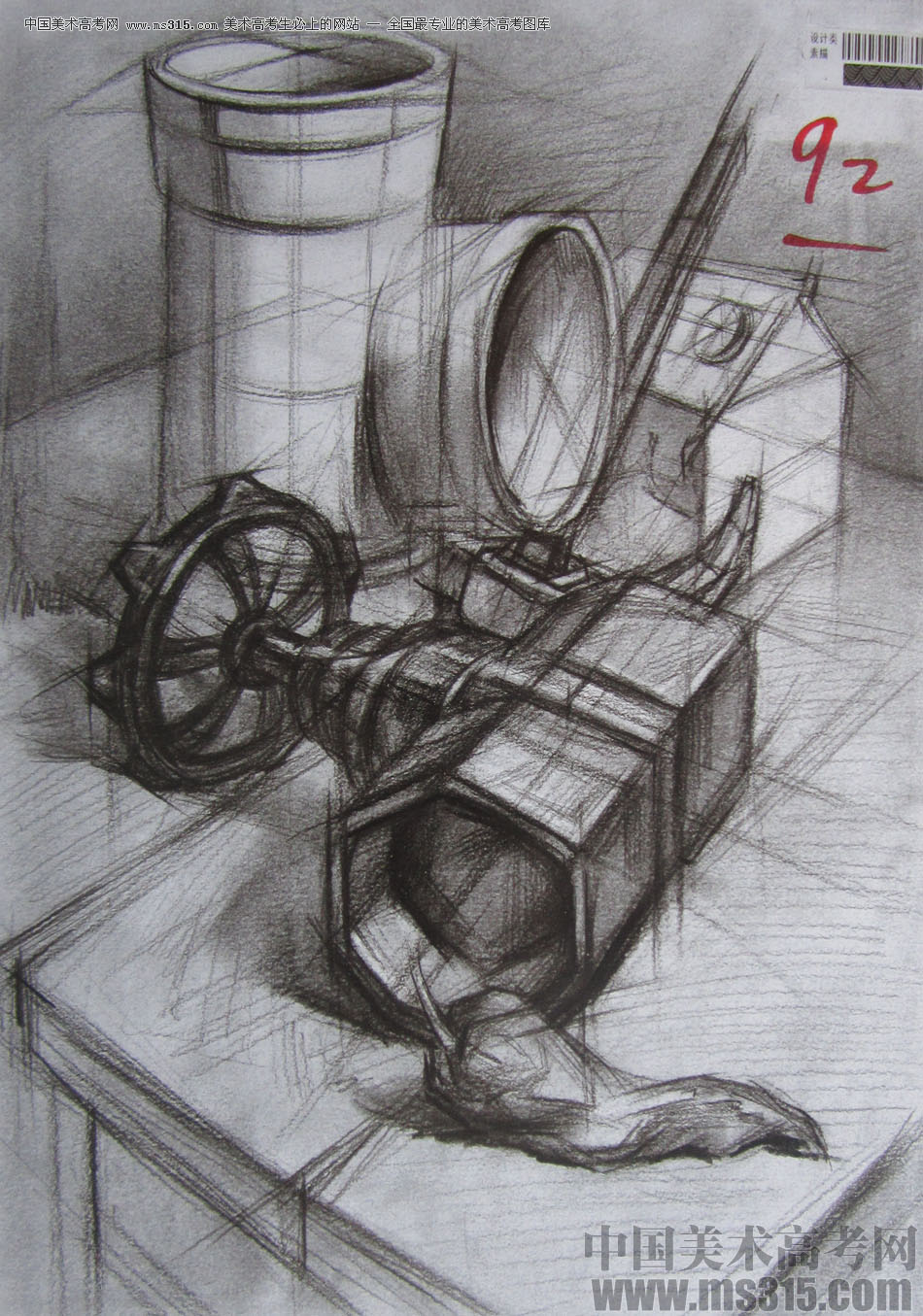 2015年四川美术学院设计素描高分卷48图片