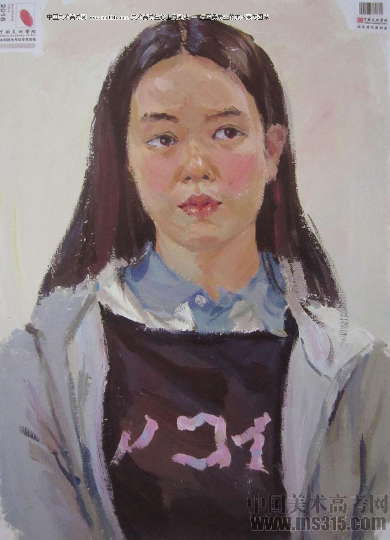 2016中国美术学院色彩高分试卷24