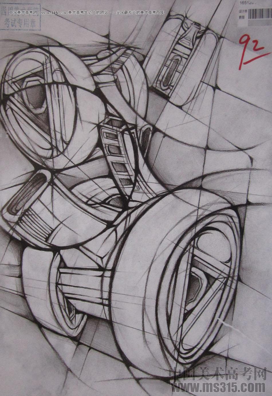2016年四川美术学院设计素描高分试卷10