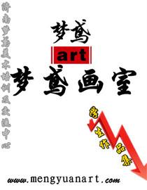 济南梦鸢画室优秀作品集