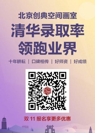 北京美术艺考培训学校哪家好