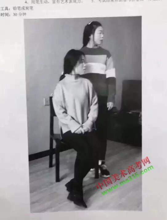 江苏美术统考2019_2019年江苏美术联考考试题目